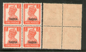 India Nabha state 2As KG VI Postage Stamp SG 111 / Sc 106 Blk/4 Cat. £8 MNH - Phil India Stamps