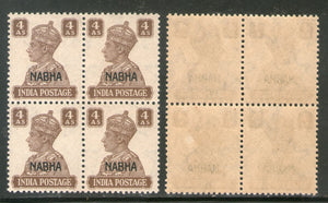 India Nabha State 4As KG VI Postage Stamp SG 114 / Sc 109 Blk/4 Cat. £8 MNH - Phil India Stamps