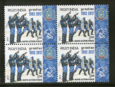 India 2017 Rapid Action Force Military Commando Costume Coat of Arms BLK/4 MNH - Phil India Stamps