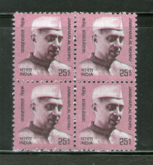 India 2009 10th Def. Builders of Modern India Jawaharlal Nehru BLK/4 Phila-D172/Sg2530 MNH