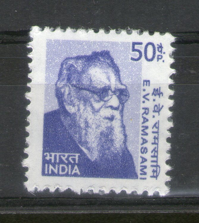 India 2009 10th Def. Builders of Modern India E V Ramasami Phila-D173/Sg2531 MNH