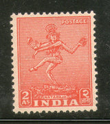 India 1949 2As Natraja Archaeological 1st Definitive Series Phila-D6 1v MNH - Phil India Stamps