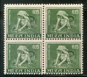 India 1966 15p Tea Plucking Agriculture 4th Def. Series WMK-Ashokan BLK/4 Phila-D77 MNH - Phil India Stamps