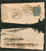 "India QV ½An tied Envelope ""J"" Type Canc Jodhpur to Bahawalpur Pakistan # PH019"