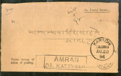 India 1896 Acknowledgement tied Amran / Kattywar Canc. to Karachi Used # PH3016