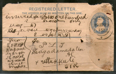 India 1923 2As+½An KG V Registered Envelope Jain-RL7 Mannady Madras Used #PH3020