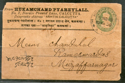 India 1913's ½An KG V Envelope Jain-E23 Used Postal Stationary # PH3048