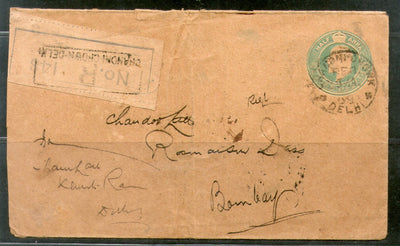 India 1907's ½An KEd Envelope Jain-E21 Regd. Used Postal Stationary # PH3049