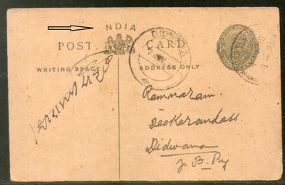 India 1918 KGV ¼An War Emergency Postal Stationary Post Card Jain-P23 Error Variety - First I of INDIA is fully missing used # 3062