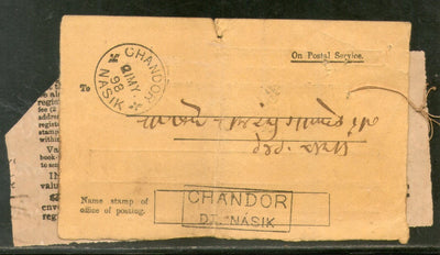 India 1898 Chandor / Nasik Cancellation on Acknowledgement card # PH3081