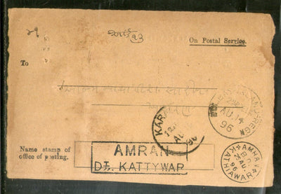 India 1896 Amran / Kathiawar to Karachi Via Bombay / Reg Acknowledgement # PH3092