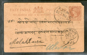 India 1895 QV PsPc ¼An tied with F25 IN/Setno.1 Cds to Ulwur # 80