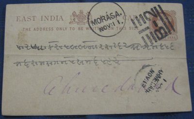 India QV post card with Cooper Type B-2 cancellation  # 88