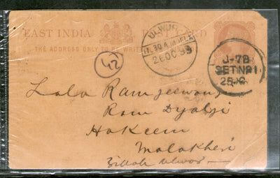 India 1899 QV ¼An PsPc t.w.J-28 Set No.1 Railway cancellation  # 91