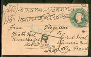 India QV ½An Psenv tied M.A G 50 Delhi Railway & Regd. Canc. to Bombay Used # 94