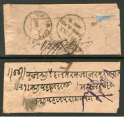 India QV ½An tied Envelope Mooltan City to Bahawalpur Pakistan As per Scan # PH0009