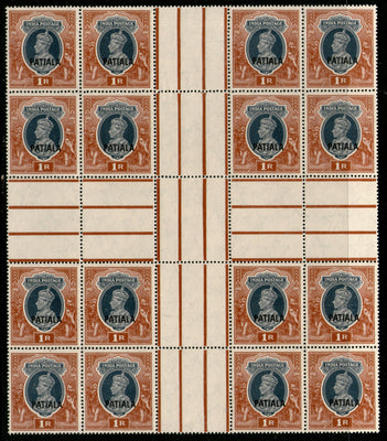 India Patiala State 1Re KG VI Postage Stamp SG 102 / Sc 115 Cross Gutter Pair BLK/4 Cat. £288 MNH - Phil India Stamps