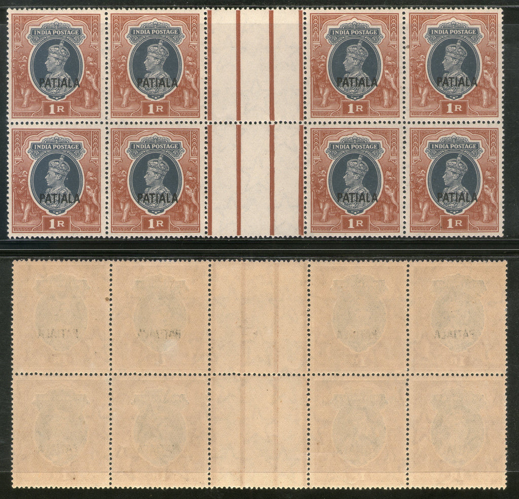 India Patiala State 1Re KG VI Postage Stamp SG 102 / Sc 115 Horizontal Gutter Pair BLK/4 MNH - Phil India Stamps