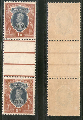 India Patiala State 1Re KG VI Postage Stamp SG 102 / Sc 115 Vertical Gutter Pair MNH - Phil India Stamps