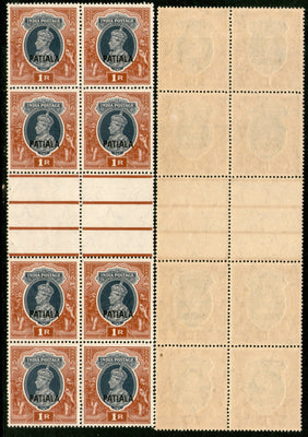 India Patiala State 1Re KG VI Postage Stamp SG 102 / Sc 115 Vertical Gutter Pair  BLK/4 MNH - Phil India Stamps