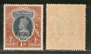 India Patiala State 1Re KG VI Postage Stamp SG 102 / Sc 115 Cat £18 MNH - Phil India Stamps