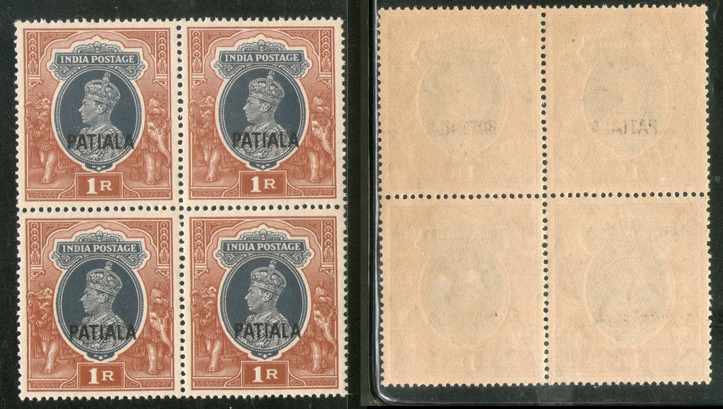 India Patiala State 1Re KG VI Postage Stamp SG 102 / Sc 115 Blk/4 Cat £72 MNH - Phil India Stamps