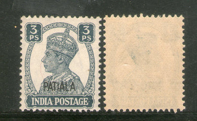 India Patiala State 3ps KG VI Postage Stamp SG 103 / Sc 102 Cat £3 MNH - Phil India Stamps