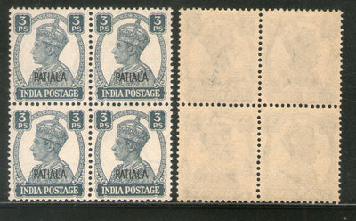 India Patiala State 3ps KG VI Postage Stamp SG 103 / Sc 102 BLK/4 Cat £12 MNH - Phil India Stamps