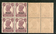 India Patiala State ½An KG VI Postage Stamp SG 104 / Sc 103 BLK/4 Cat. £16 MNH - Phil India Stamps