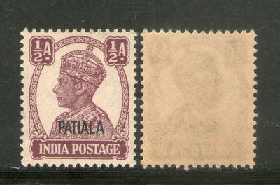 India Patiala State ½An KG VI Postage Stamp SG 104 / Sc 103 Cat. £4 MNH - Phil India Stamps