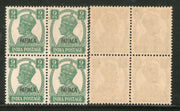 India Patiala State 9ps KG VI Postage Stamp SG 105 / Sc 104 BLK/4 MNH - Phil India Stamps