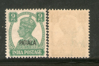 India Patiala State 9ps KG VI Postage Stamp SG 105 / Sc 104 MNH - Phil India Stamps