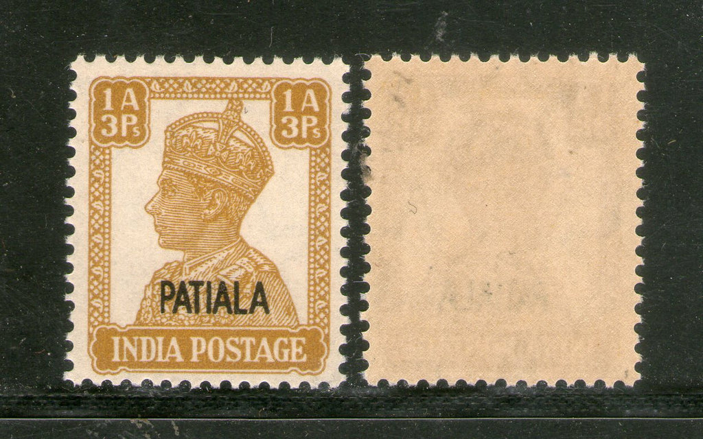 India Patiala State 1An3ps KG VI Postage Stamp SG 107 / Sc 106 MNH - Phil India Stamps