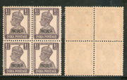 India Patiala State 1½An KG VI Postage Stamp SG 108a / Sc 107 Blk/4 Cat £56 MNH - Phil India Stamps