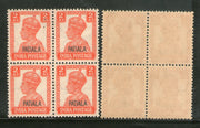 India Patiala State 2As KG VI Postage Stamp SG 109 / Sc 108 BLK/4 Cat £32 MNH - Phil India Stamps
