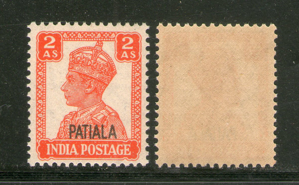 India Patiala State 2As KG VI Postage Stamp SG 109 / Sc 108 Cat £8 MNH - Phil India Stamps