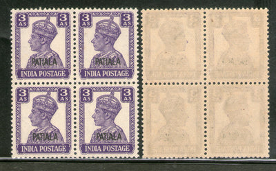 India Patiala State 3As KG VI Postage Stamp SG 110 / Sc 109 BLK/4 Cat £32 MNH - Phil India Stamps