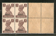 India Patiala State 4As KG VI Postage Stamp SG 112 / Sc 111 BLK/4 Cat £52 MNH - Phil India Stamps
