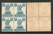 India Patiala State 6As KG VI Postage Stamp SG 113 / Sc 112 BLK/4 Cat £24 MNH - Phil India Stamps