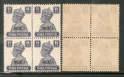India Patiala State 8As KG VI Postage Stamp SG 114 / Sc 113 BLK/4 Cat £20 MNH - Phil India Stamps