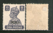 India Patiala State 8As KG VI Postage Stamp SG 114 / Sc 113 Cat £5 MNH - Phil India Stamps