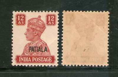 India Patiala State 12As KG VI Postage Stamp SG 115 / Sc 114 Cat £35 MNH - Phil India Stamps