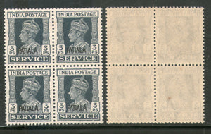 India Patiala State 3ps KG VI Service Stamp SG O71 / Sc O63 BLK/4 MNH - Phil India Stamps