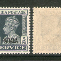 India Patiala State 3ps KG VI Service Stamp SG O71 / Sc O63  MNH - Phil India Stamps