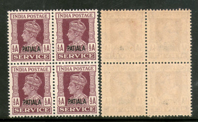 India Patiala State ½An KG VI Service Stamp SG O73 / Sc O64 BLK/4 MNH - Phil India Stamps