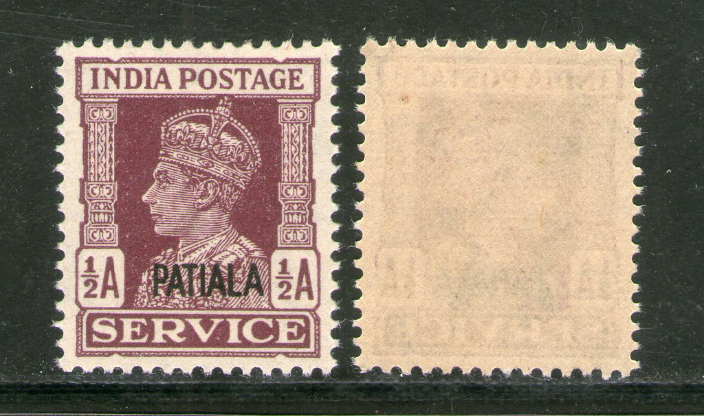 India Patiala State ½An KG VI Service Stamp SG O73 / Sc O64 MNH - Phil India Stamps