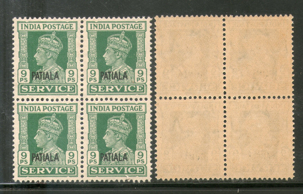 India Patiala State 9ps KG VI Service Stamp SG O74 / Sc O65 BLK/4 MNH - Phil India Stamps