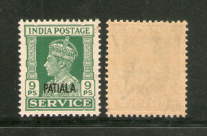 India Patiala State 9ps KG VI Service Stamp SG O74 / Sc O65 MNH - Phil India Stamps