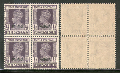 India Patiala State 1½An KG VI Service Stamp SG O77 / Sc O69 BLK/4 Cat. £32 MNH - Phil India Stamps