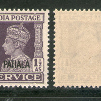 India Patiala State 1½An KG VI Service Stamp SG O77 / Sc O69 Cat. £8 MNH - Phil India Stamps